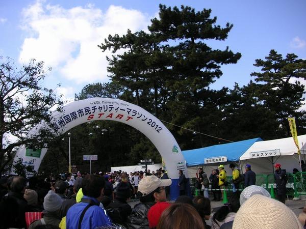run-sen 006.jpg
